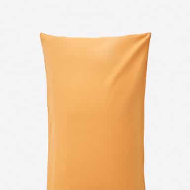 Pillow Cover - Basic Ocre