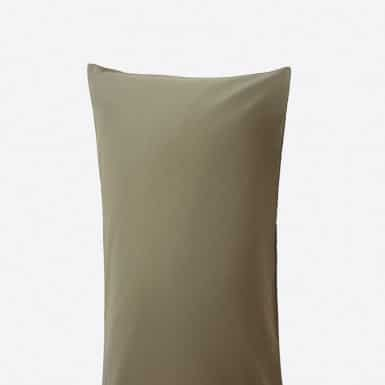 Pillow Cover - Basic Caqui
