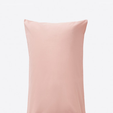 Pillow Cover - Basic Nude
