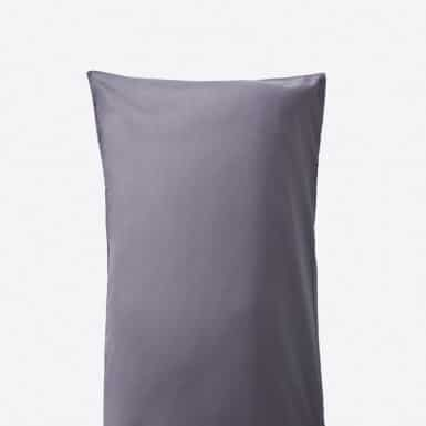 Pillow Cover - Basic Plomo
